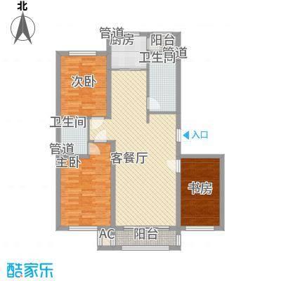 隆德帝景116.53㎡隆德帝景户型图4、6、8、10号楼A4户型图3室2厅2卫户型3室2厅2卫