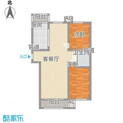 隆德帝景103.38㎡隆德帝景户型图12#高层A3户型图2室2厅1卫户型2室2厅1卫