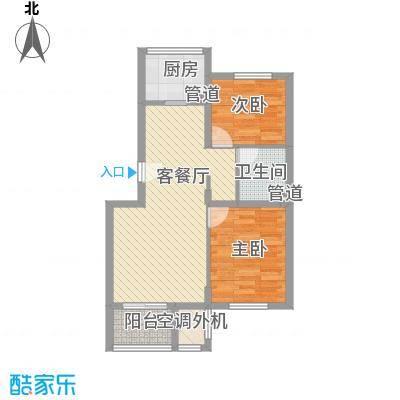 证大光明城78.00㎡二期小高层19号楼G户型3室2厅1卫1厨