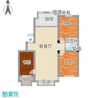 证大光明城105.00㎡二期高层28-30号C2户型3室2厅1卫1厨