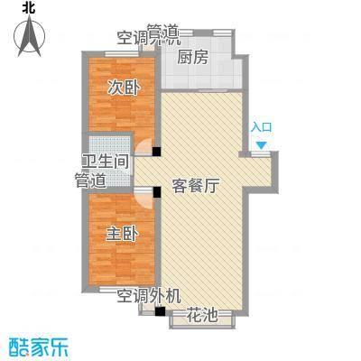 证大光明城90.00㎡二期高层28-30号B5户型2室2厅1卫
