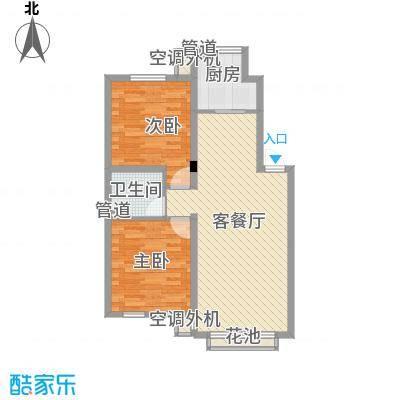 证大光明城89.40㎡二期高层28-30号B4户型2室2厅1卫