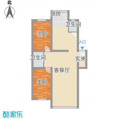 雁鸣湖山庄114.00㎡二室二厅二卫户型2室2厅2卫1厨