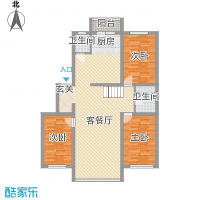 雁鸣湖山庄131.00㎡三室两厅两卫户型3室2厅2卫1厨
