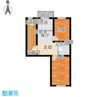 金美程家园65.88㎡C4户型2室1厅1卫