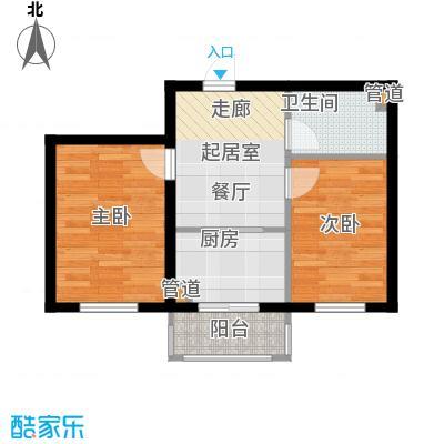 金美程家园55.47㎡B2户型2室1厅1卫