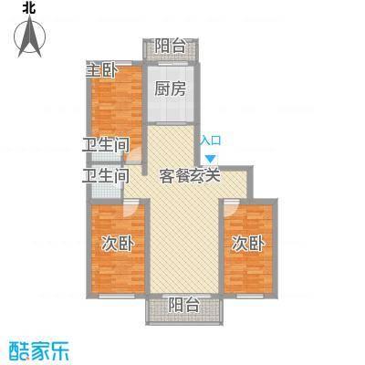 凯旋花园115.66㎡凯旋花园户型图3室2厅2卫1厨户型10室