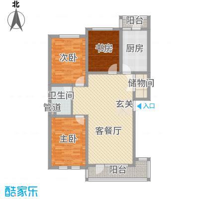 包豪斯国际社区112.71㎡包豪斯国际社区户型图B13室2厅1卫户型3室2厅1卫