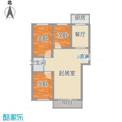 温馨花园二期112.30㎡温馨花园二期户型图B区户型图3室2厅1卫户型3室2厅1卫