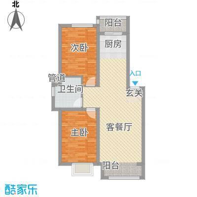 包豪斯国际社区94.12㎡包豪斯国际社区户型图C~户型2室2厅1卫户型2室2厅1卫