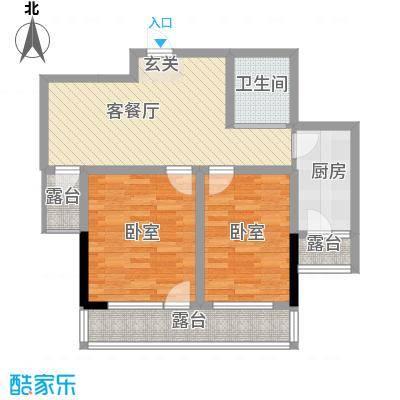 地铁名典小区78.72㎡C户型2室1厅1卫1厨