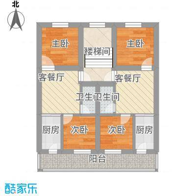 马塞公寓50.00㎡户型图2户型2室1厅1卫