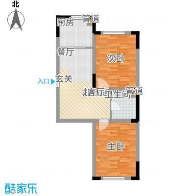 台北雅苑80.06㎡C3户型2室2厅1卫1厨