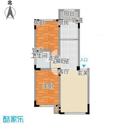 台北雅苑95.11㎡A1户型2室2厅1卫