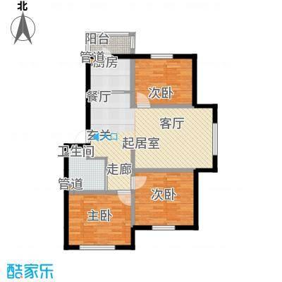 龙城富苑97.22㎡D户型3室2厅