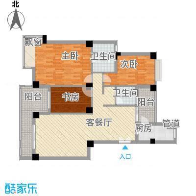 一米阳光快乐家园136.00㎡多层D户型3室2厅2卫1厨