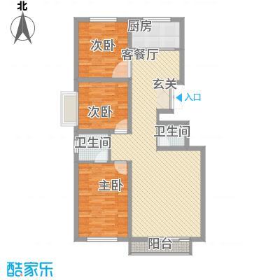 春铁家园10室
