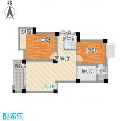 一米阳光快乐家园81.28㎡多层E户型2室2厅1卫1厨
