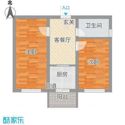 北城之星65.00㎡北城之星户型图2室1厅1卫户型10室