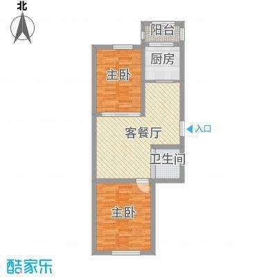 兆丰嘉座75.00㎡1-3号楼户型2室2厅1卫