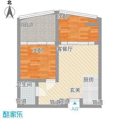 洱海国际生态城57.72㎡沧洱全景公寓A户型57.72平米户型1室1厅1卫1厨