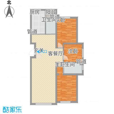 兆丰嘉座125.00㎡5、6号楼户型3室2厅2卫