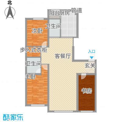 兆丰嘉座141.00㎡5、6号楼户型3室2厅2卫