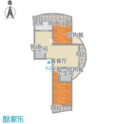 洱海国际生态城123.00㎡H户型2室2厅2卫1厨