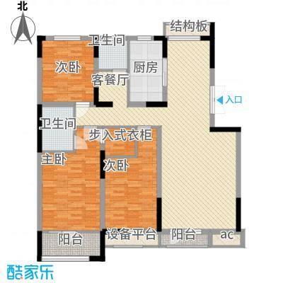 万晟爱琴海二期139.86㎡万晟爱琴海二期户型图B4号楼B4-1户型3室2厅2卫139.86㎡3室2厅2卫1厨户型3室2厅2卫1厨