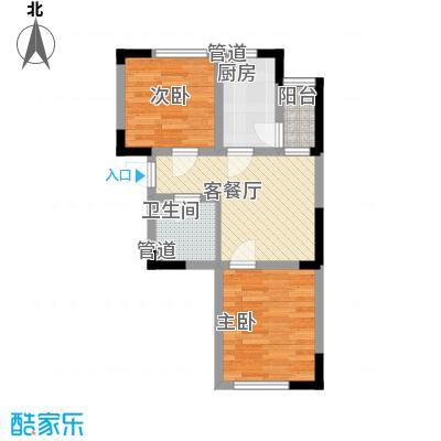 香水湾二期63.54㎡香水湾二期户型图二期1、2、3号楼户型图2室1厅1卫1厨户型2室1厅1卫1厨