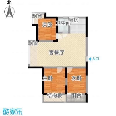 香水湾二期95.20㎡香水湾二期户型图3号楼E户型图3室2厅1卫户型3室2厅1卫