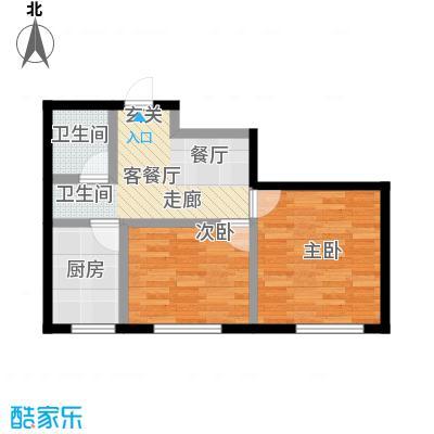东城宜家62.50㎡B户型2室1厅1卫1厨