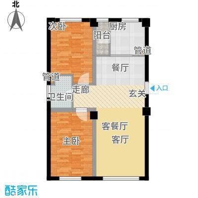东城宜家87.70㎡D户型2室2厅1卫1厨