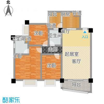 苹果城114.91㎡A1-3户型3室2厅2卫1厨