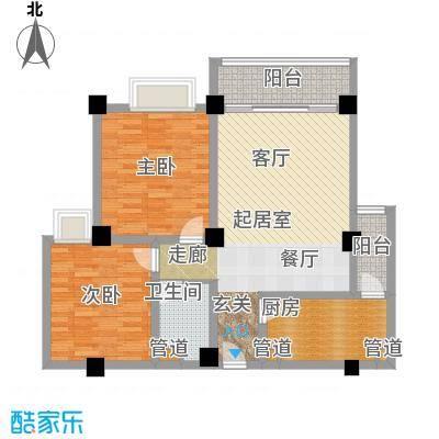 苹果城89.28㎡A1-2户型2室2厅1卫1厨
