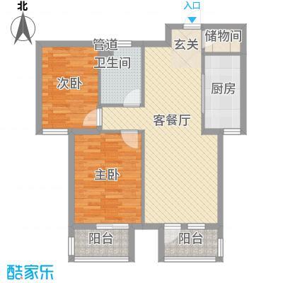 众诚家园众诚家园户型图2室2厅1户型10室
