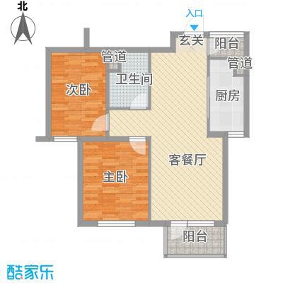 测绘局宿舍测绘局宿舍户型10室
