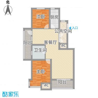 首地首城93.74㎡首地首城户型图一期B户型图2室2厅1卫户型2室2厅1卫