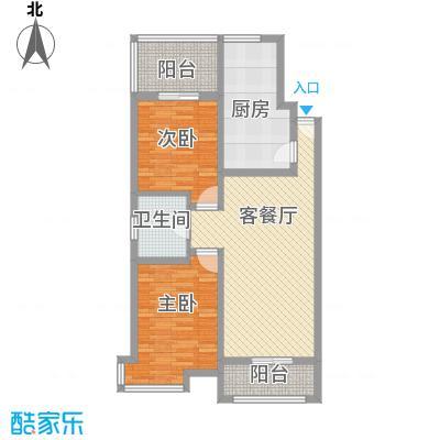 首地首城94.16㎡首地首城户型图一期E户型图2室2厅1卫户型2室2厅1卫