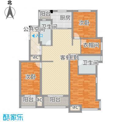 首地首城140.71㎡首地首城户型图一期H户型图3室2厅2卫户型3室2厅2卫