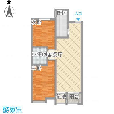 首地首城89.70㎡首地首城户型图一期A户型图2室2厅1卫户型2室2厅1卫