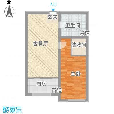 四环花园四环花园户型图2室1厅12室1厅1卫1厨户型2室1厅1卫1厨