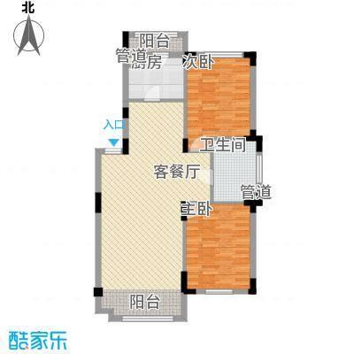 澳海㎡方1㎡96.00㎡澳海㎡方1㎡户型图A-1户型图2室2厅1卫户型2室2厅1卫