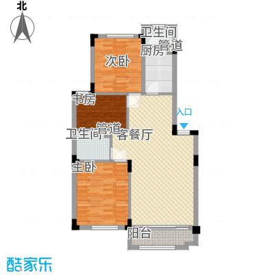 澳海㎡方1㎡97.00㎡澳海㎡方1㎡户型图B-2户型图3室2厅1卫户型3室2厅1卫