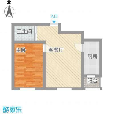怡景阳光56.36㎡1b户型1室1厅1卫1厨