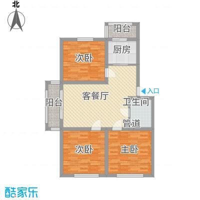 富民雅居3室1厅1户型3室1厅1卫1厨
