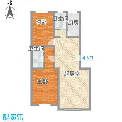 世纪嘉园2室1厅户型2室1厅1卫1厨