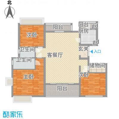 御沁园公寓164.35㎡F户型3室2厅2卫1厨