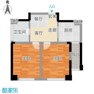 上东城市之光72.00㎡上东城市之光户型图9栋高层户型图2室1厅1卫1厨户型2室1厅1卫1厨