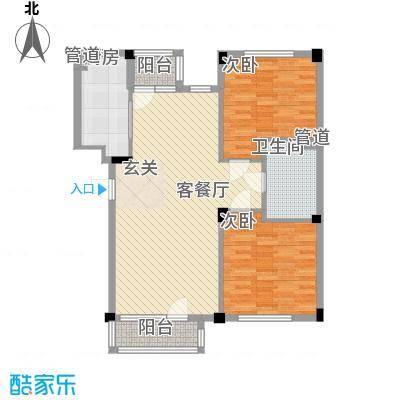 万科上东区113.78㎡万科上东区户型图2室2厅2卫1厨户型10室
